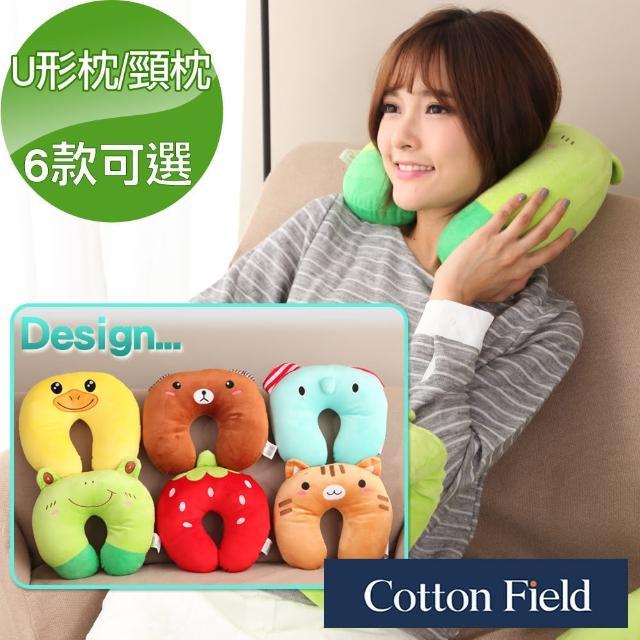 【棉花田】可愛造型多功能U型枕-頸枕(6款可選)