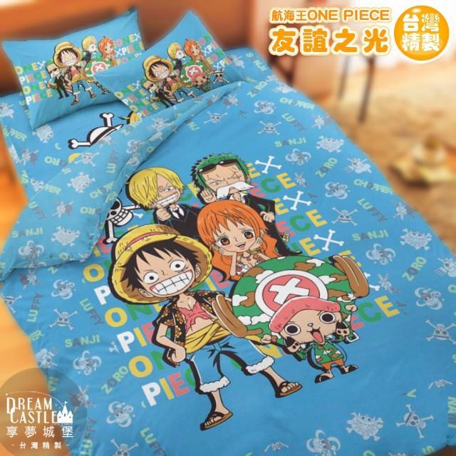 【享夢城堡】雙人床包涼被精梳棉四件式組(航海王 友誼之光-藍)