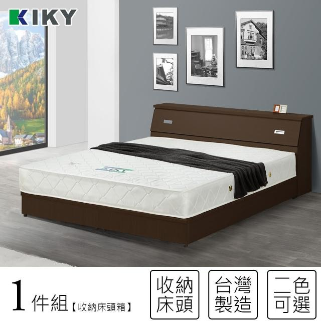 【KIKY】麗莎6尺床頭箱-不含床底.床墊(白橡-胡桃)