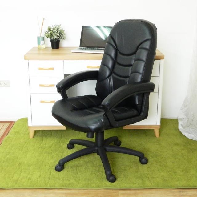 【時尚屋】漢克高背辦公椅(FG5-HB-07)