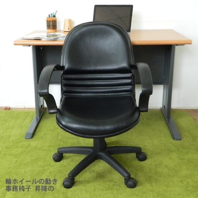 【時尚屋】奧伯倫辦公椅(FG5-HE-33)