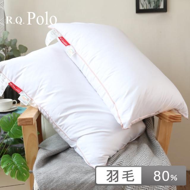【pippi & poppo】五星級酒店-總統套房專用-天然水鳥羽絨枕(2入)