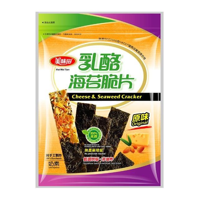 【美味田】乳酪海苔脆片(36g-包)
