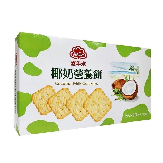 【喜年來】椰奶營養餅(180g)