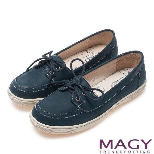【MAGY瑪格麗特】舒適樂活 綁帶牛麂皮百搭休閒鞋(藍色)