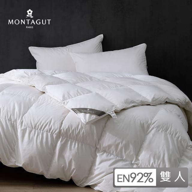 【MONTAGUT】92%匈牙利羽絨被