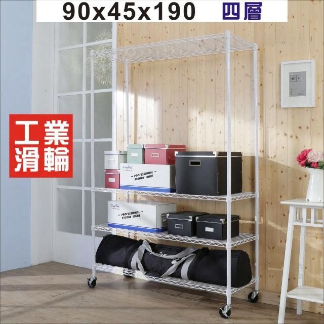 【BuyJM】白烤漆90x45x190cm鎖接管四層架附工業輪-波浪架
