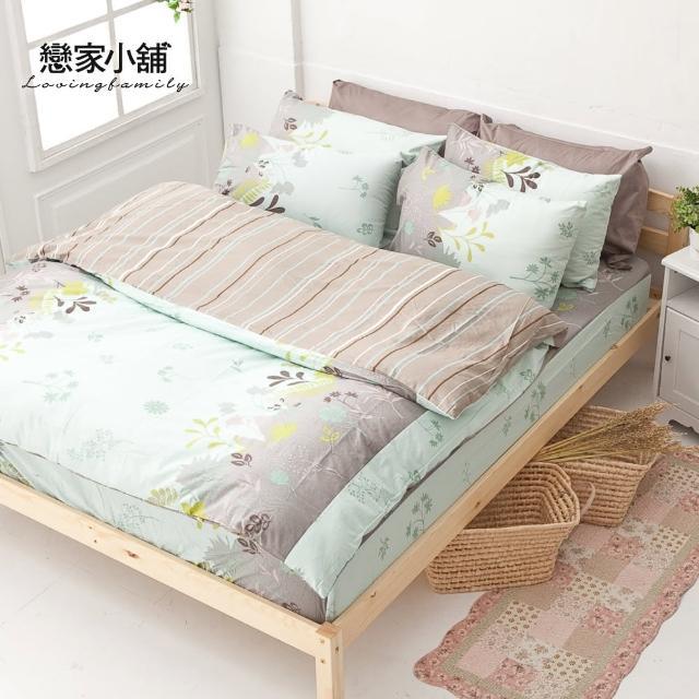 【樂芙】100%純棉雙人特大四件式床包兩用被組(香草綠)