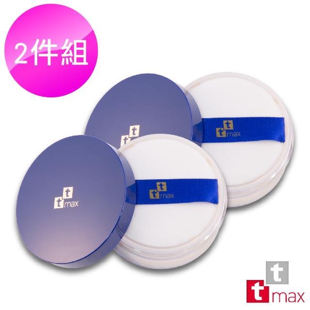 【tt max】雪紡柔膚礦物蜜粉 2件組(締造平滑肌膚與小巧臉型)