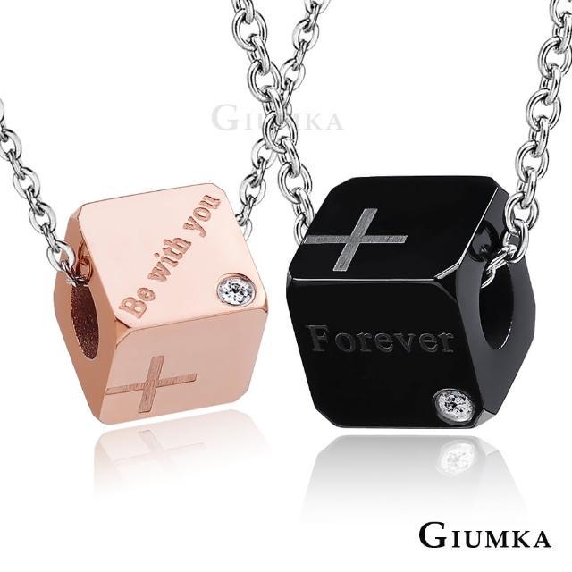 【GIUMKA】12H速達-情人對鍊 方塊情人 情侶項 珠寶白鋼鋯石 鍊 MN5121-4(黑色+玫金)