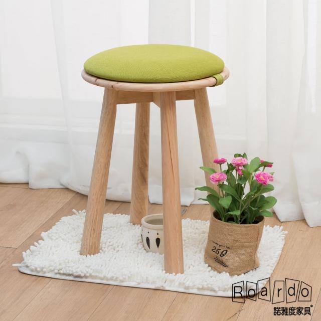 【諾雅度】原生實木圓椅(3色)