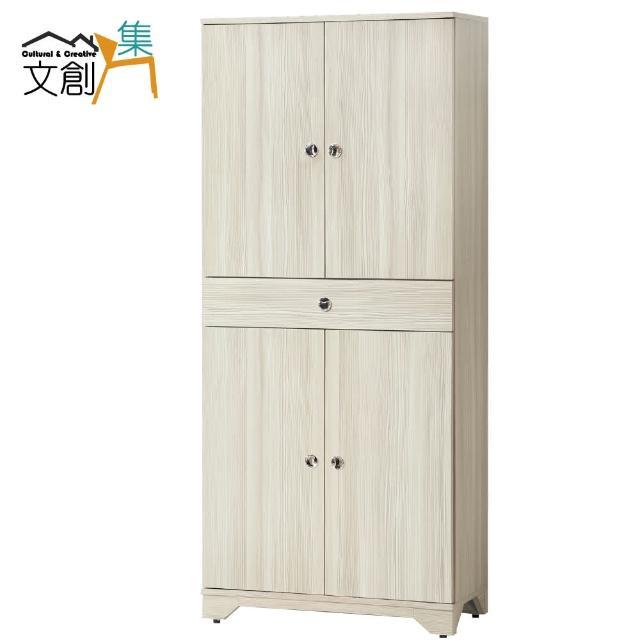 【文創集】艾西亞 2.6尺四門高鞋櫃(二色可選)