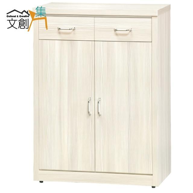 【文創集】賽爾斯    2.7尺二門鞋櫃(二色可選)
