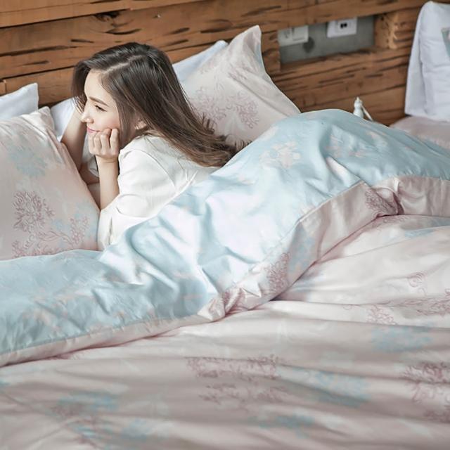 【樂芙】精梳棉雙人特大四件式床包被套組(夢遊愛麗絲)