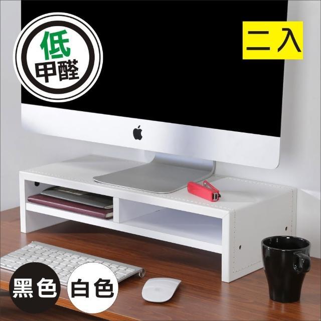 【BuyJM】低甲醛仿馬鞍皮雙層桌上置物架-螢幕架2入組(2色)