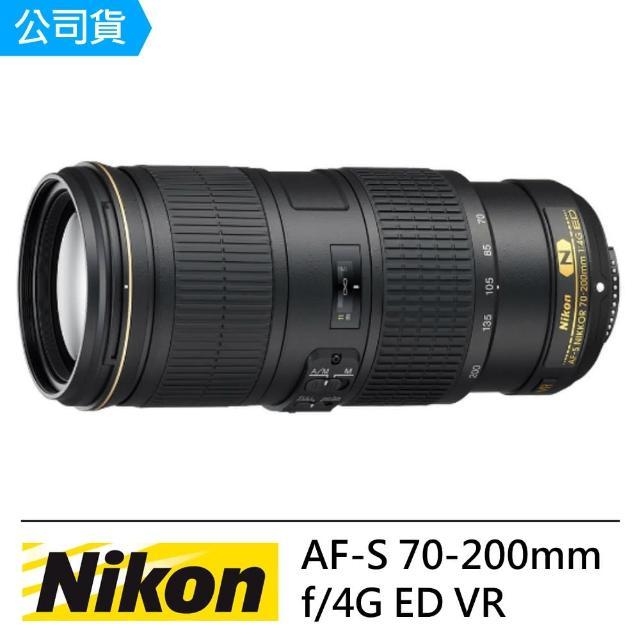 【NIKON】AF-S 70-200mm f-4G ED VR(國祥公司貨)
