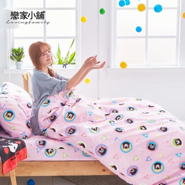 【樂芙】雙人加大四件式床包被套組(多款超可愛授權卡通)