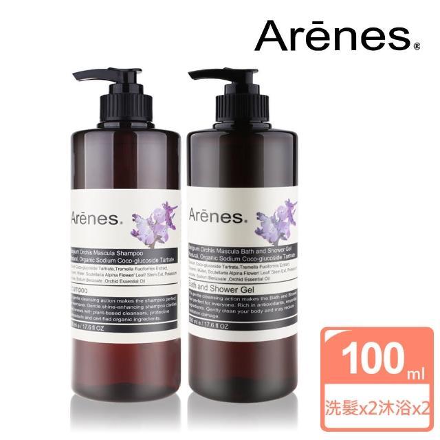 【Arenes】比利時蘭鑽植萃香氛洗沐組(共4瓶)
