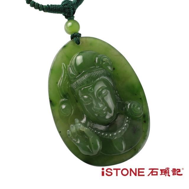 【石頭記】碧玉觀音項鍊(賜福平安)
