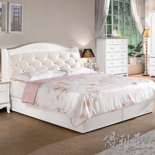 【優利亞-諾維亞】加大6尺床頭箱+床底(不含床墊)