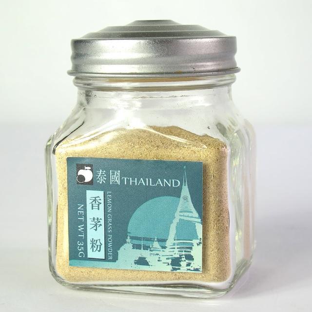 【蘋果市集】泰國香茅粉(35g-瓶)