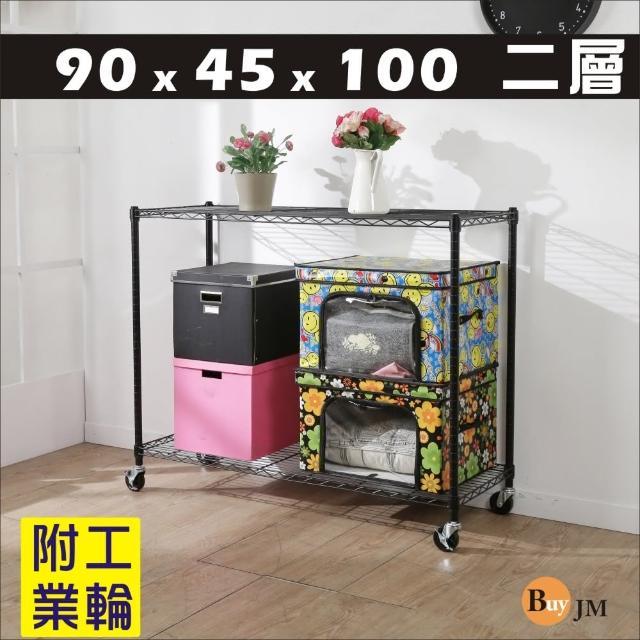 【BuyJM】黑烤漆90x45x100cm附工業輪二層置物架-波浪架