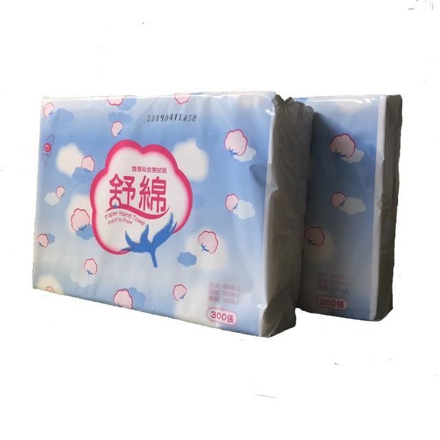 【舒綿】柔韌 超吸油雙層擦拭紙(150抽X20包-箱)