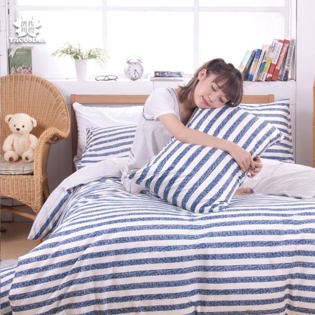 【日本濱川佐櫻-慢活.藍】活性無印風單人三件式涼被床包組