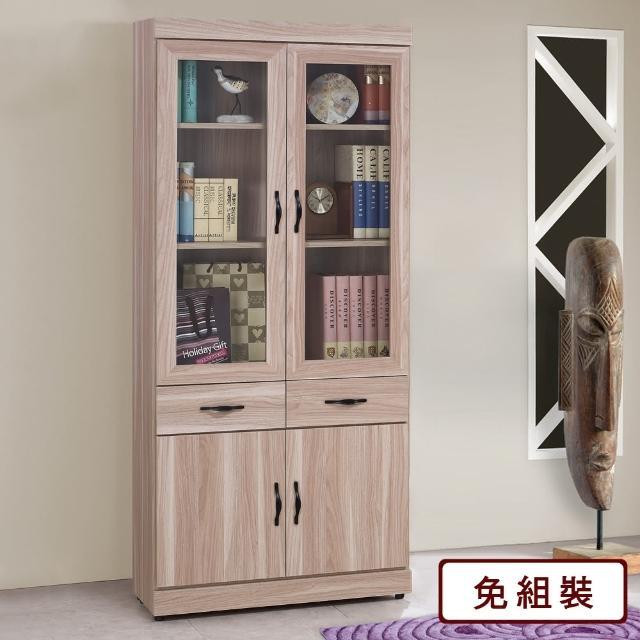 【Homelike】維琪2.7尺中抽書櫃