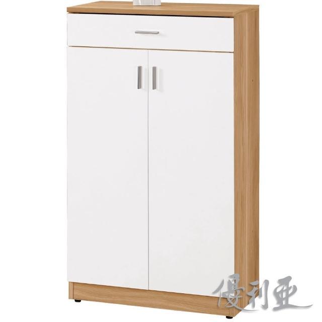 【優利亞-羅尼雙色】2尺鞋櫃