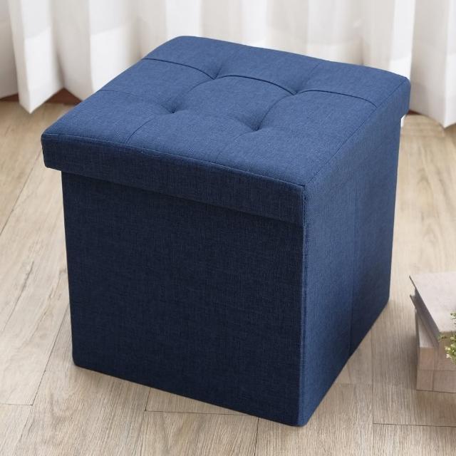 【EASY HOME】北歐風加大可摺疊收納椅凳(寶石藍)