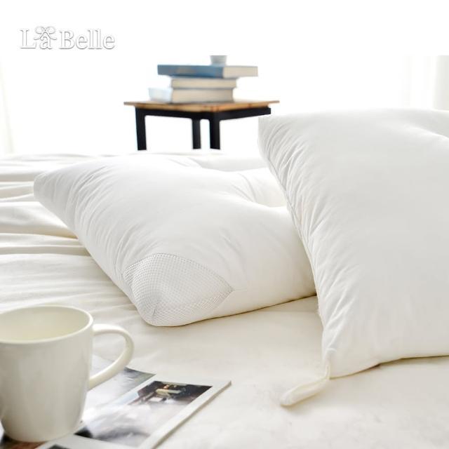 【義大利La Belle】《高效透氣抑菌水洗枕》(二入)