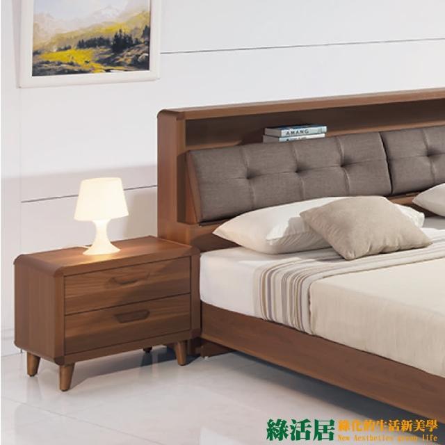 【綠活居】歐夏    胡桃木紋1.8尺二抽床頭櫃