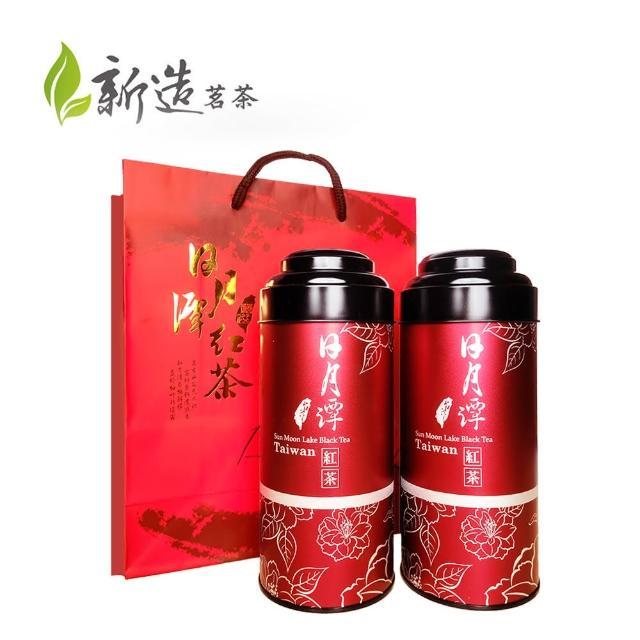【新造茗茶】日月潭手採紅玉紅茶-台茶18號(100g-2罐)