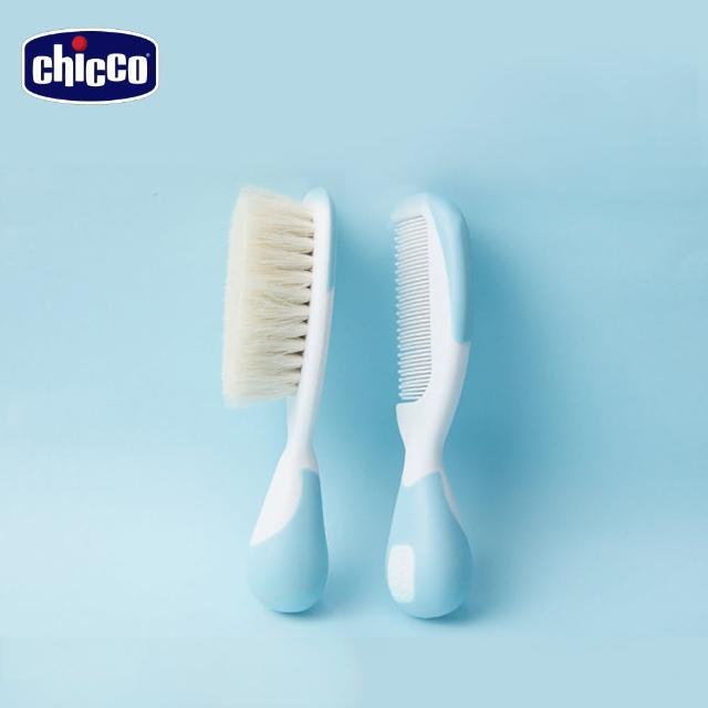 【chicco】嬰兒專用髮梳組-粉藍