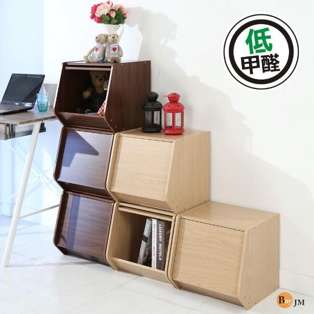 【BuyJM】低甲醛防潑水可堆疊附門收納櫃-書櫃