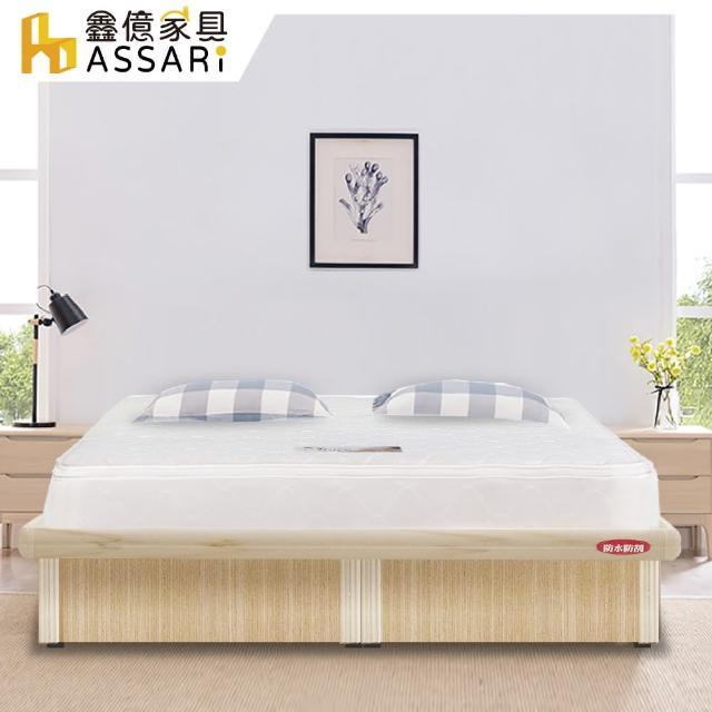 【ASSARI】房間組二件 側掀+3M三線獨立筒(單大3.5尺)