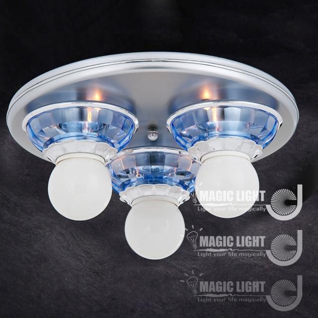 【光的魔法師 Magic Light】藍水晶吸頂 三燈 烤漆底盤