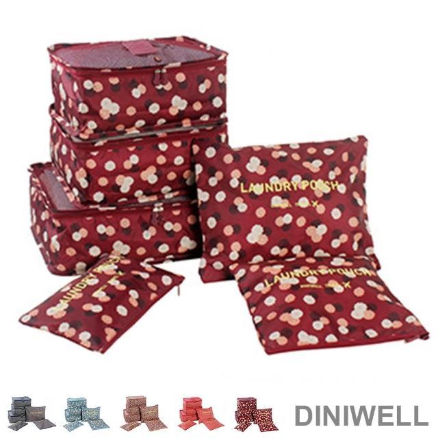 【JIDA】DINIWELL印花系列行李箱衣物收納袋 6件組(5色)