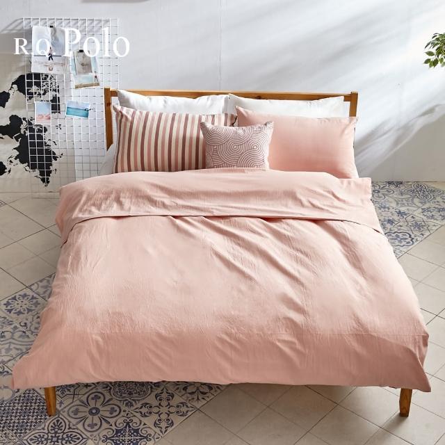 【R.Q.POLO】素色水洗棉-粉色 雙人標準薄被套床包四件組(5X6.2尺)