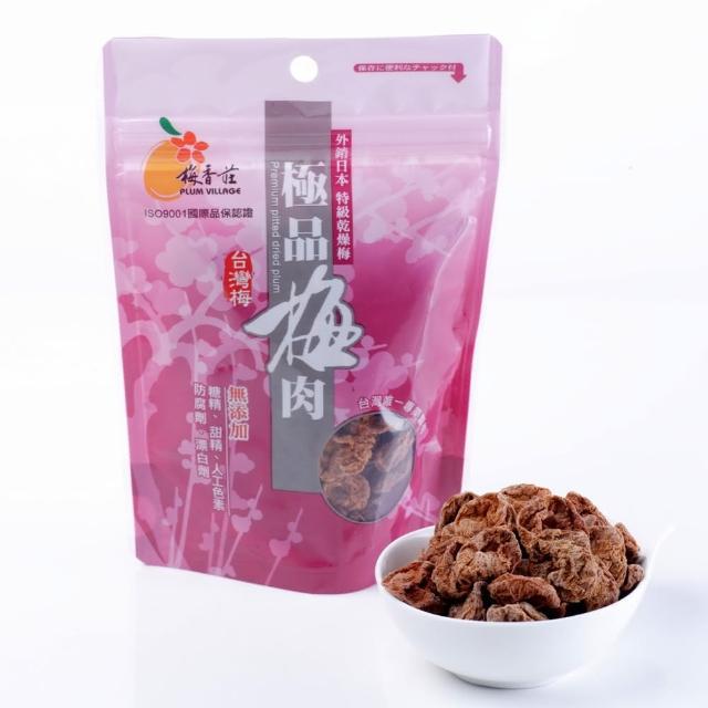 【梅香莊】極品梅肉55G(無籽全素)