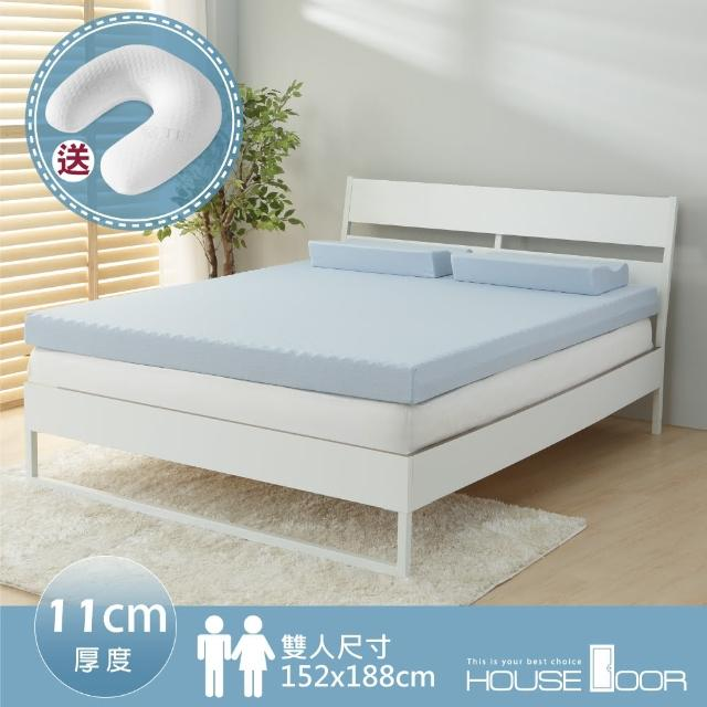 【House Door】涼感纖維布套11cm厚竹炭波浪記憶床墊-雙人5尺(涼感 記憶 竹炭 床墊 贈品 雙人)