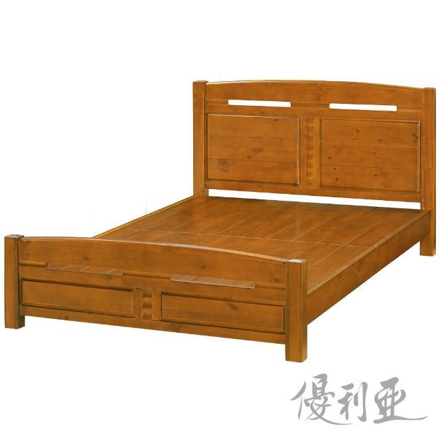 【優利亞-瑪雅全實木】雙人5尺床架(不含床墊)
