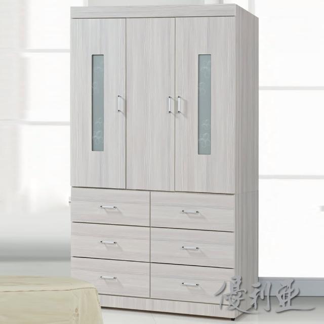【優利亞-晶華雪松色】4X7尺衣櫥