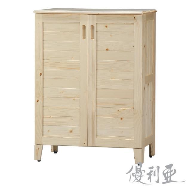 【優利亞-北歐雲杉木】2.7尺鞋櫃