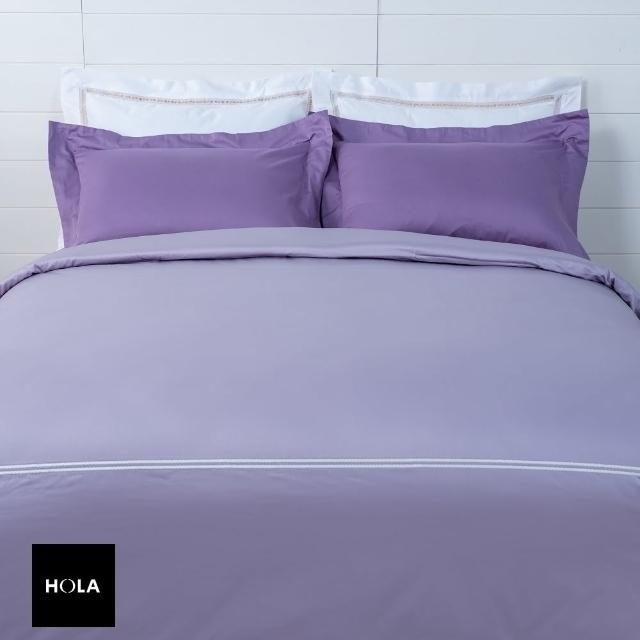 HOLA home 艾維卡雙麻花繡被套雙人 粉紫色