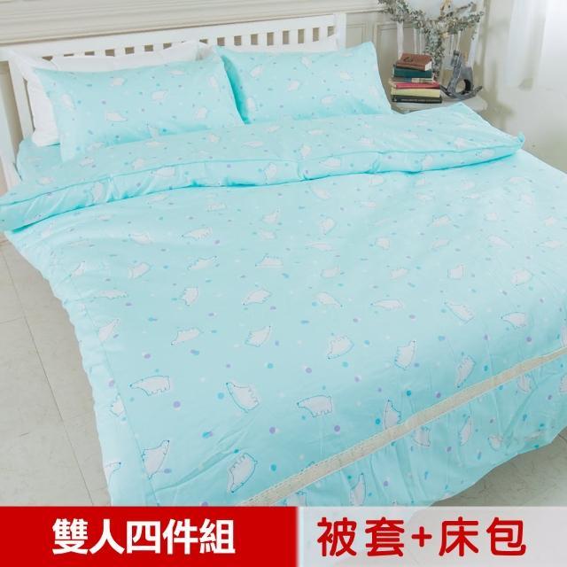 【米夢家居】100%精梳純棉印花床包+雙人兩用被套四件組(北極熊藍綠-雙人5尺)