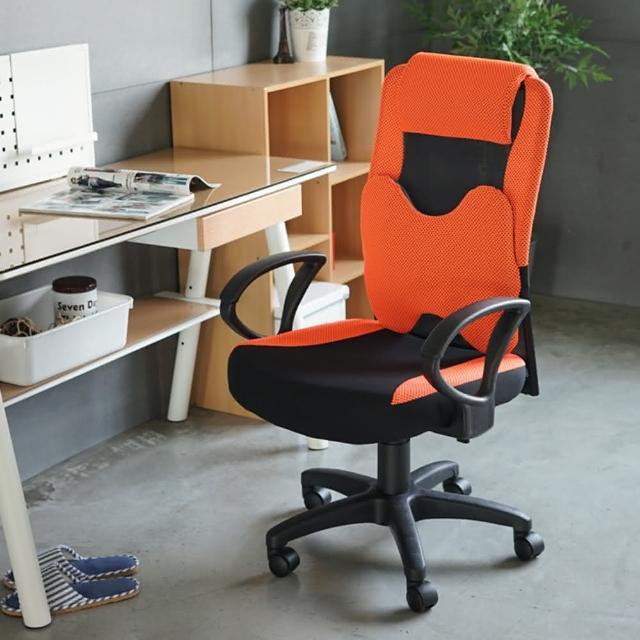【樂活主義】洛克斯頭靠D扶手大蝴蝶枕電腦椅-辦公椅(6色可選)