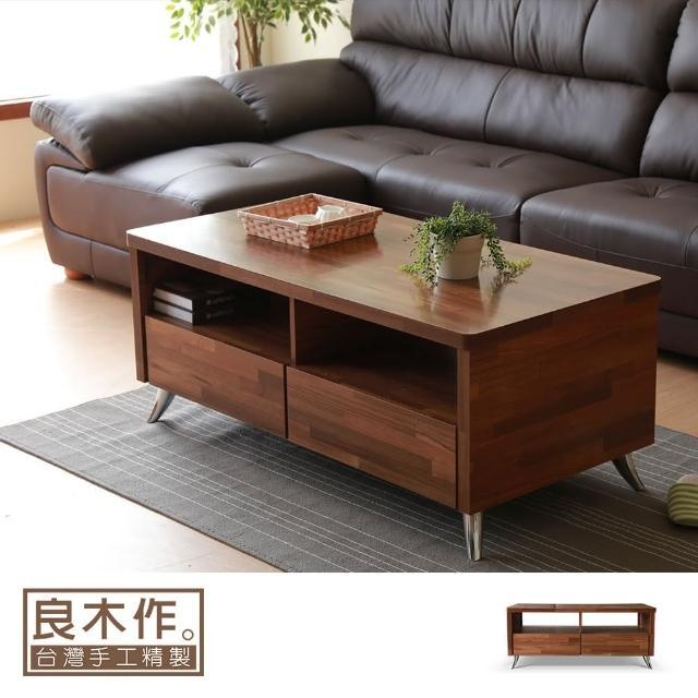 【良木作】北歐亞羅4尺茶几桌(wd072)