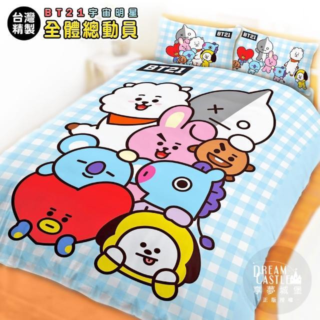 【享夢城堡】單人床包枕套二件式組3.5X6.2(航海王 尋寶之路-藍)